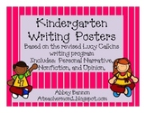 Kindergarten Writing Posters BUNDLE