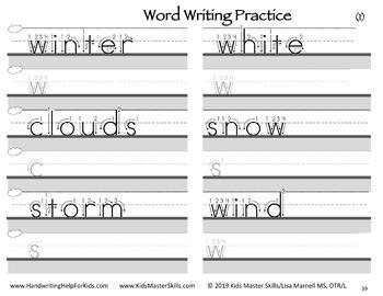 Kindergarten Writing Prompts - Winter Theme