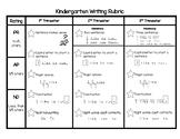 Kindergarten Writing Rubric and Writing Paper