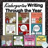 Kindergarten Writing Station Yearly Bundle