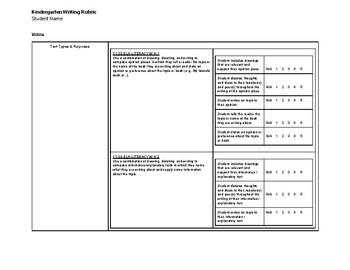 Kindergarten Writing Student Growth Document