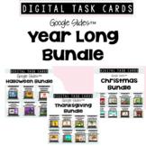 Kindergarten Year Long Google Slides™ Bundle