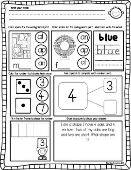 Kindergarten Year Long Skills Practice (Common Core)