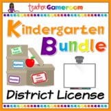 Kindergarten Yearly District License
