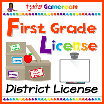First grade Yearly District License