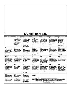 kindergarten yearly homework calendar 2012 2013 common core by mrs