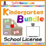 Kindergarten Yearly School License