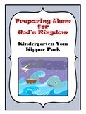 Kindergarten Yom Kippur Pack BW
