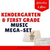 Kindergarten and First Grade Music Bundle