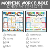Kindergarten and First Grade Morning Work Bundle