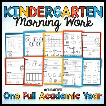 Kindergarten and First Grade Morning Work Bundle