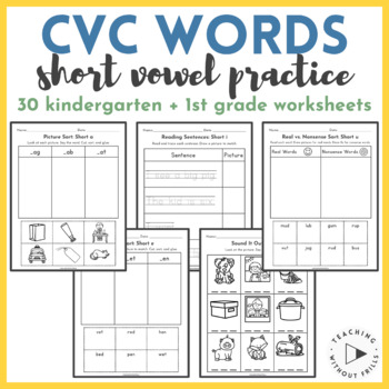 Kindergarten and First Grade Open Ended Short Vowel Word Family Packet