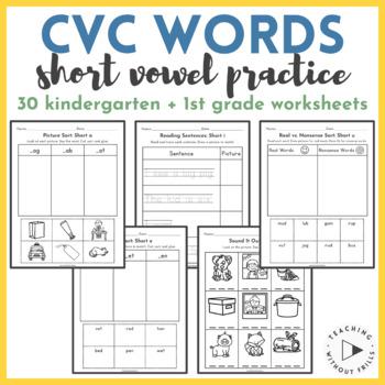 Kindergarten and First Grade Open Ended Short Vowel Word F