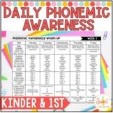 Kindergarten and First Grade Phonemic Awareness Daily Warm Ups MEGA BUNDLE