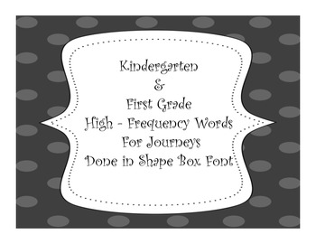 Kindergarten and First Grade Word Wall High-Frequency Words for Journeys