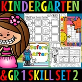 Kindergarten and grade 1 literacy and math skills set 2