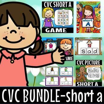 Kindergarten cvc words/ short a/ Activities/ games/video and powerpoints.