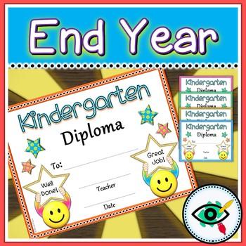 kindergarten diploma end of year by planerium teachers pay teachers