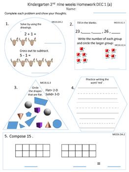 Kindergarten math homework for the Month of December