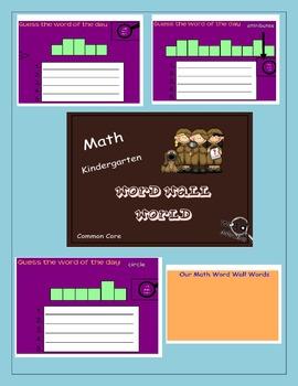 Kindergarten math vocabulary common core