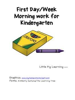 Kindergarten morning seat work beginning of the year