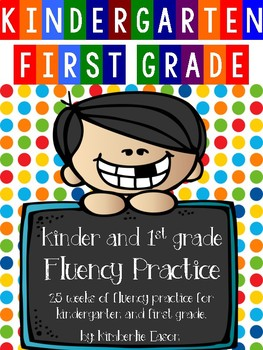 Kindergarten or First Grade Fluency Practice
