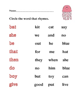 kindergarten rhyming with sight words common core literacy center quiz test. Black Bedroom Furniture Sets. Home Design Ideas