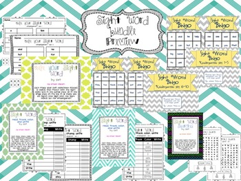 Kindergarten sight word bundle pack (sight words, games, assessments)