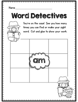 Kindergarten sight word detective scavenger hunt sheets {FUN}!