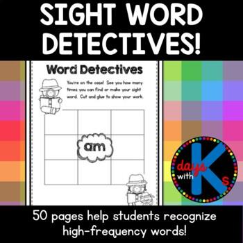 Kindergarten sight word detective scavenger hunt sheets {FUN}!