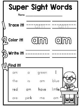 Free Kindergarten Sight Words Worksheets Pdf