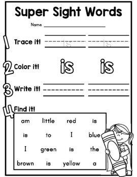 Kindergarten sight word practice sheets for Benchmark Literacy!