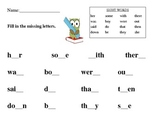 Kindergarten sight words fill in the missing letter 3rd qu