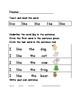 Kindergarten sight words with pictures