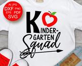 Kindergarten squad svg Back to school svg Teacher svg