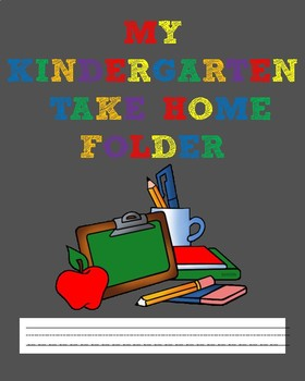 Kindergarten take home folder