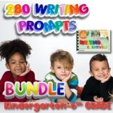 Bundle Digital and Printable Kindergarten-Grade 4 Creative