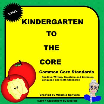 Kindergarten to the Core