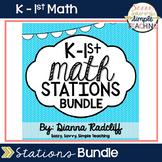 Kindergarten/1st Grade Math Stations Bundle (Large)