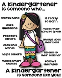 Kindergartener Poster - [someone who]