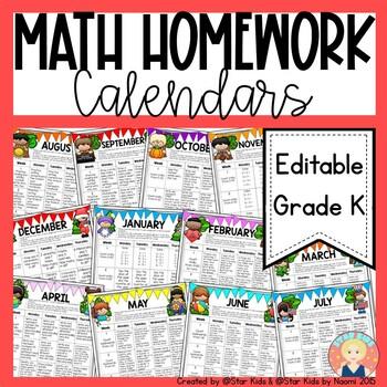 Kindergarten's Homework Calendars for the Year {MATH ~ NO PREP}