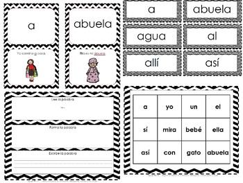 Kindergaten High Frecuency Words in Spanish