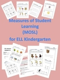 Kindergraten ESL Measure of Student Learning Exam