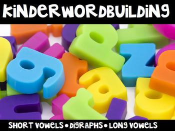 KinderWordBuilding Curriculum