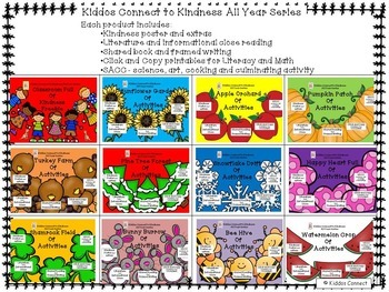 Kindness ALL Year Bundle--Kiddos Connect All Year to Kindness Thematic Units