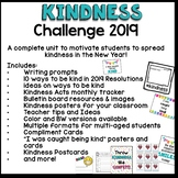 Kindness Challenge 2018 - Writing Activities, Awards, Posters, and New Year's!