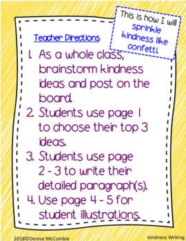 Kindness Writing Activity: Sprinkle Kindness Like Confetti!