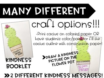 Cactus Kindness Craft, Bulletin Board, and Writing Activity!