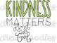 Kindness Doodles Digital Clip Art Set