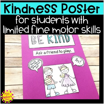 Kindness Poster | Special Education Resource | Social Skills Activity
